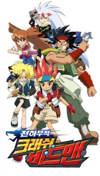Any interesting anime but mostly I watch Shounen and Comedy,especially when shounen and comedy comes in ONE anime. Like this anime