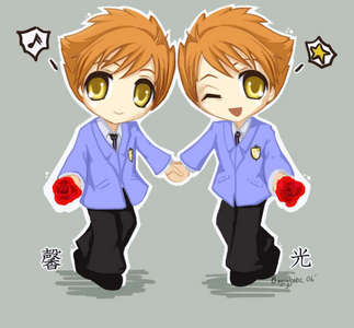 Hikaru and Karuo, though if my life were an anime, me and my sis would be my fave twins =P