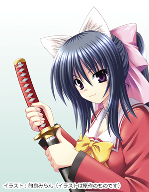 my sexual orientation is not something anda have heard of before, its called nekosexuality i like cat girls