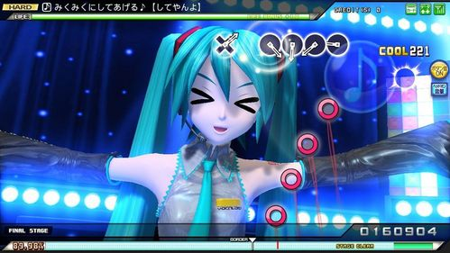 This is mine ^^ Hatsune Miku in Project DIVA Arcade.