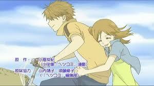 nana and yano (bokura ga ita)