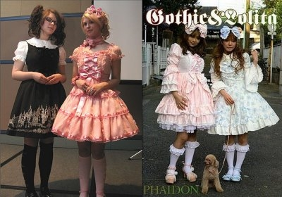 Lolita is a style of clothing based on modesty, elegance and innocence. It came from the French Rococo time period. Most of the outfits include फीता and ruffles, but their are different styles of it.