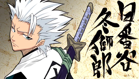 .....Toshiro Hitsugaya from Bleach XD. He's still very cute to me,but Edward Elric from FMA is my fav ^^