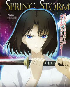 "well i think.""Mystic Eyes Of Death Perception"".Ryougi Shiki's Power.she can look the death and using her power...."