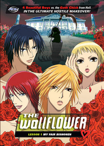 Definitely recommend The Wallflower.