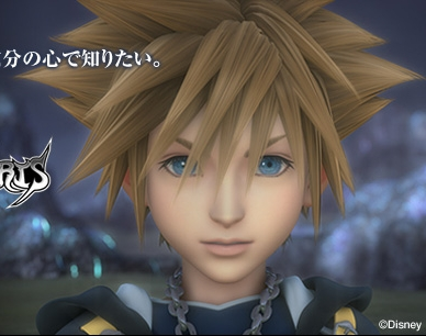 Mine refers to Sora from the video game Kingdom Hearts and my birthdate.