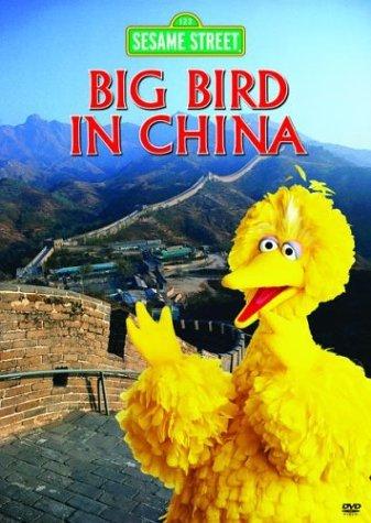 Have anda already seen Big Bird? He's big dude, fucking hell.