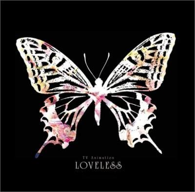 Loveless. I don't really know why, though....