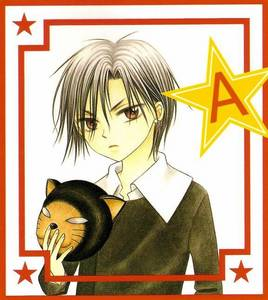 1. Natsume Hyuuga (gakuen alice)