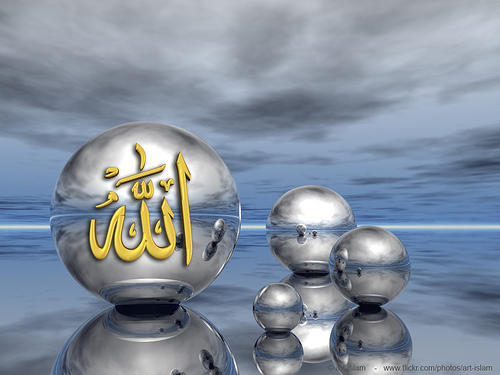 I'm muslim, And i will never ever change my religion, I really 爱情 it,And i also proud of it. <333 :')