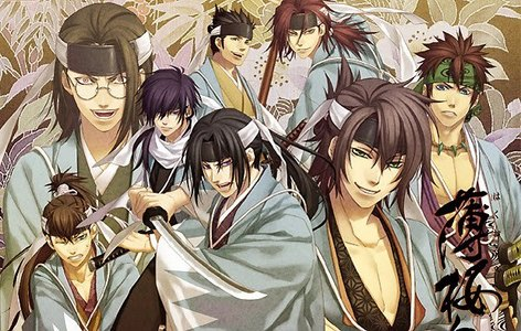 I say wewe Hakuouki shinsengumi is the sadest anime ever.Im realy cry.All firend are died but the paar isnt died they are together.*sniff*i hope wewe look this anime.i THINK ALL ANIMESS ARE SAD BECAUSE EVERY anime IS FINISH AND THEN wewe MUST HAVE TO LOOK AN NEW ANIME.Im realy sad about the future if i all anime saw and then i dont like other animes i dont wont to look then im realy want to cry.What do wewe think if wewe all animes see and the dont have zaidi au your fave anime is finish wewe want to look one zaidi time...:((