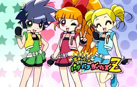 amor powerpuff girls Z its awsome!
