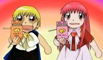zatch and tia