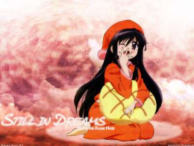 Shana OF COURSE!!!! This kawaii flamehaze is my 最喜爱的 日本动漫 character all the time!!! ^.^