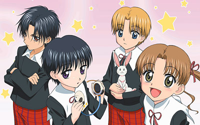 Gakuen alice, I watched it at age twelve.