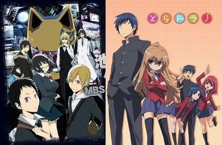 ..hope that there would be a live action for these animes: デュラララ!!(DRRR!!) and とらドラ!(Toradora!)