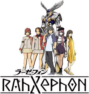 Rahxephon..and i would like to be a giant god mech in the story line and have all the smaller mechs किस my feet >.<