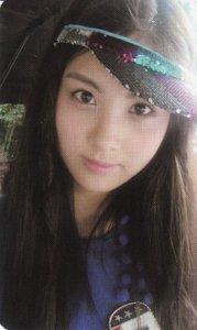 Seohyun for me... ^^
