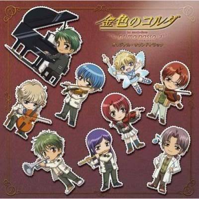 I watch la corda d'oro primo passo too but I watched at Animecrazy.net..