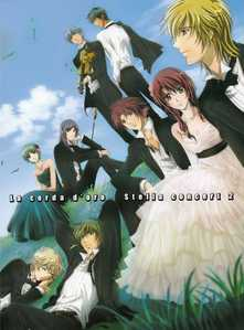 "La Corda D'oro Primo Passo had already got season 2,this news was shown from a long time ago==""and its name in season 2 is La Corda D'oro Secondo Passo^^ Gakuen Alice had season 2 too,i heard it from some websites:D Blood+ had the ending,most of main characters was lost:( Well,i didn't hear anything about Slam Dunk,that's all"