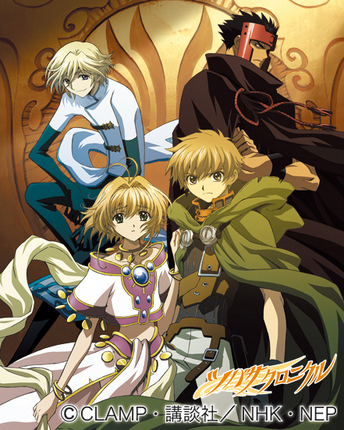 An Adventure Action Anime I Recommend Is Tsubasa Chronicles