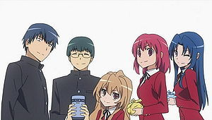 the girlfrom ToraDora the one the guy has a crush on.srry on my phone on the web and can't look It up