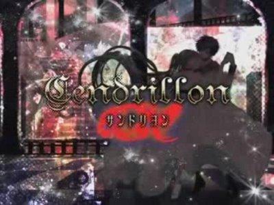 Vocaloid- Rin Kagamine, Cendrillon Uatuloid- TETO'S TERRITORY