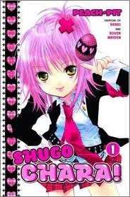 Amu Hinamori from shugo chara (is this pink? Whatever, pink looks like red isnt it?)