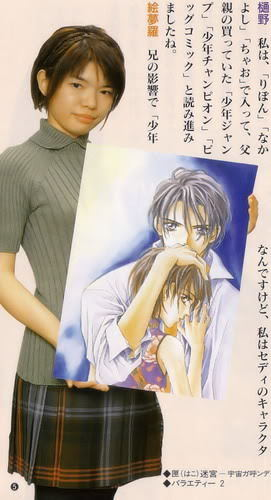 Matsuri Hino<33 Mangaka(author) of Vampire Knight, Wanted, etc. :3