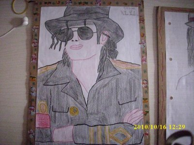 Dancing♥ Drawing♥ Singing♥ This is my MJ drawing :)❤ I have them আরো on my ফেসবুক পরিলেখ :)❤