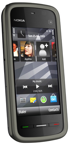I have a Nokia 5230 it's on monthly contract at £15.32 a month