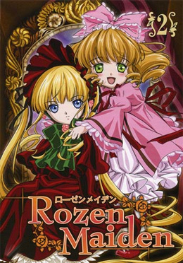 from this ones listed here: i think the best is rozen maiden!