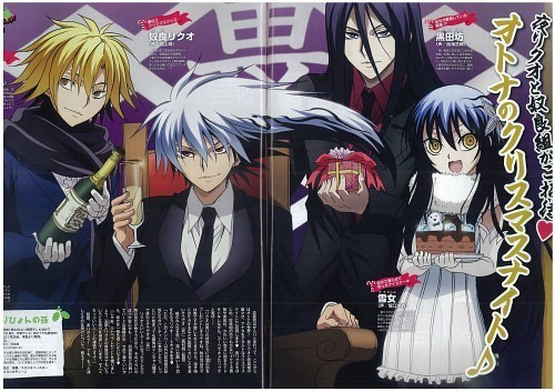 nura(in yokai form),(he is in the middle with white hair) from NURARIHYON NO MAGO!!!I LUV HIM LYK ANTHING!!!!!!:*)