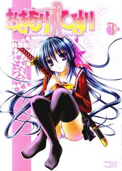 Himari Noihara: I ♥ Himari. She is one of my 最喜爱的 characters in the world‼