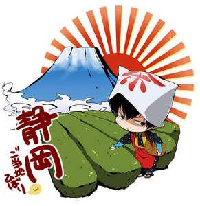 Hibari-san from Katekyo Hitman Reborn!