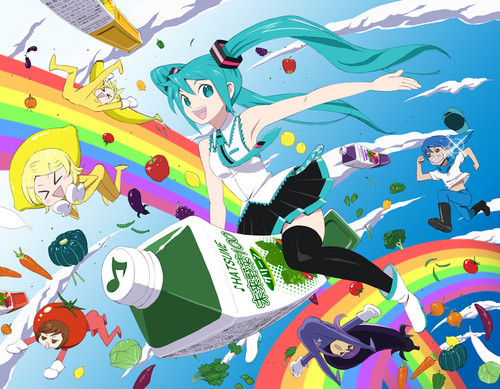 This.. Popipo..By Hatsune Miku