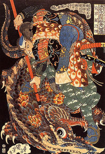 Miyamoto musashi is known as the best samurai in history. He, unlike most samurai, usually wielded two swords at once. He also did Поэзия and art.