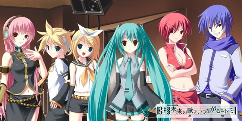yes, it is, actually. my お気に入り is the brown haired girl, len, rin and the blue haired guy.