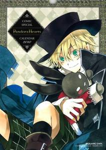 I'd have to say Oz from [i]Pandora Hearts[/i] is my all time favorite.. <3
