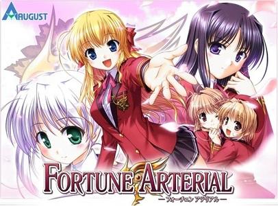 Fortune Arterial - Pretty new, 2010 عملی حکمت :D Romantic, sad (a little) and a bit scary