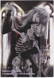 Undertaker xD