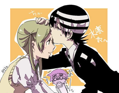 I like this couple... sorry soul... From Soul Eater... look at soul... lawls...