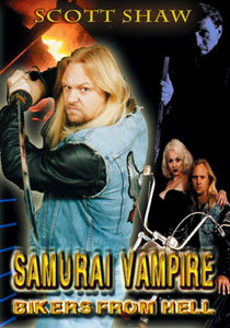 Vampire in Brooklyn That's an annoying movie. または Samurai Vampire Bikers From Hell That was awful.