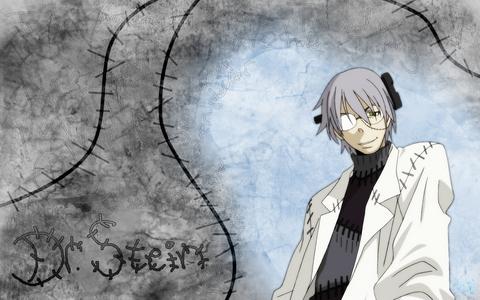 Stein from Soul Eater (Пожиратель душ)
