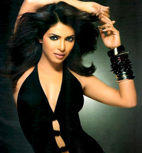 mine