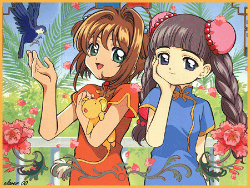 It would most DEFINITELY have to be Sakura and Tomoyo from Cardcaptor Sakura! :D Both have such adorable looks on their faces. :3