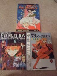 Sango-InuYasha Sesshomaru-InuYasha Shippo-InuYasha Shinji Ikari-Neon Genesis Evangelion Skuld-Ah! My Goddess