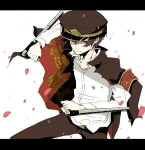 i need help, i cant find any cool pics of Hibari