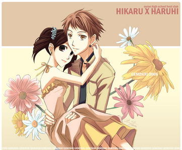 Hikaru! ^_^ He really likes her and I think she really likes him too! They are so sweet together! <3