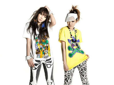 For me it's Dara and CL